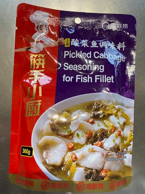 HDL Pickled Cabbage Seasoning For Fish Fillet 海底捞上汤酸菜鱼调味料360g