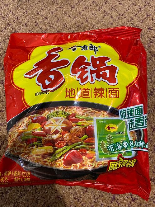 JML Instant Noodles Spicy Beef Flavour