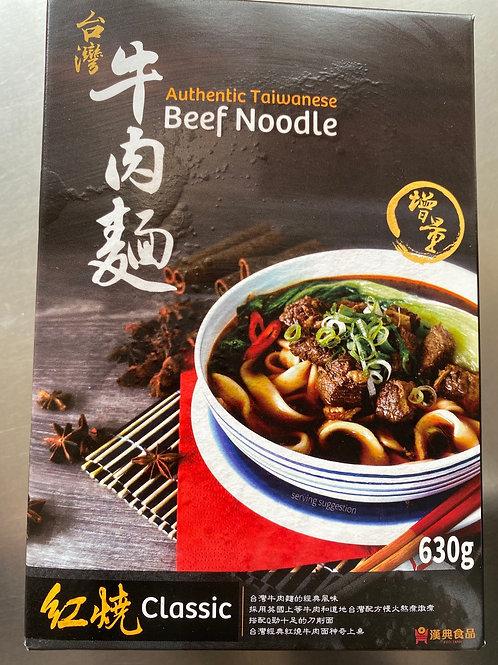HD Authentic Taiwanese Beef Noodle Classic 漢典台灣經典牛肉麵630g
