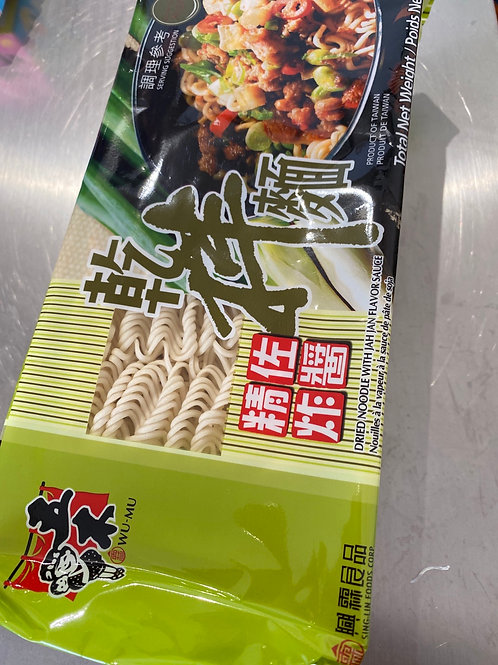 WM Dried Noodle With Soybean Flav