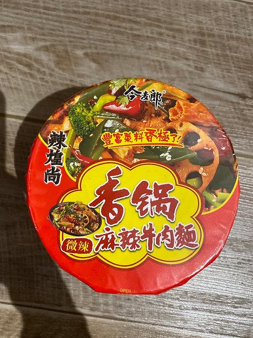 JML Spicy Beef