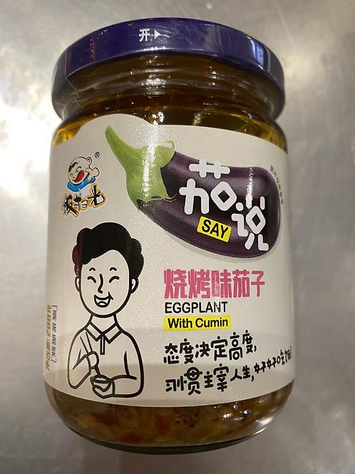 FSG Eggplant BBQ Flav 饭扫光烧烤味茄子拌饭酱