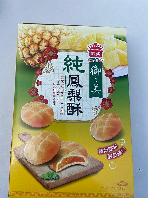 IM Pineapple Cake 凤梨酥