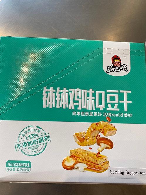 HBS Dried Beancurd Chicken Flav 好巴食钵钵鸡Q豆干