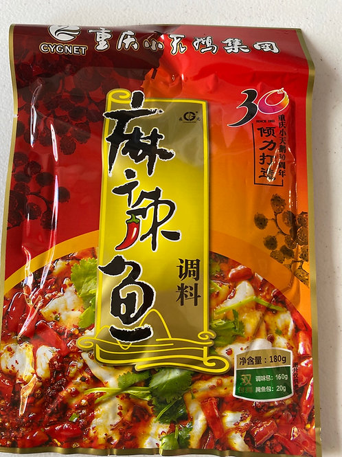 SWAN Spicy Fish Seasoning  小天鹅麻辣鱼调料