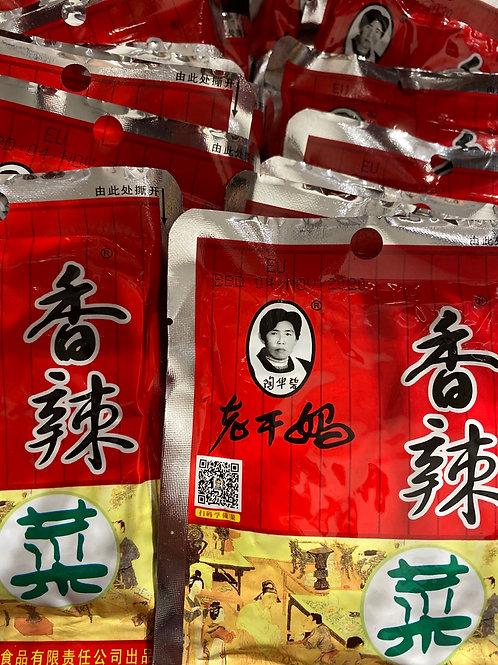LGM Preserve Chilli Pak Choi