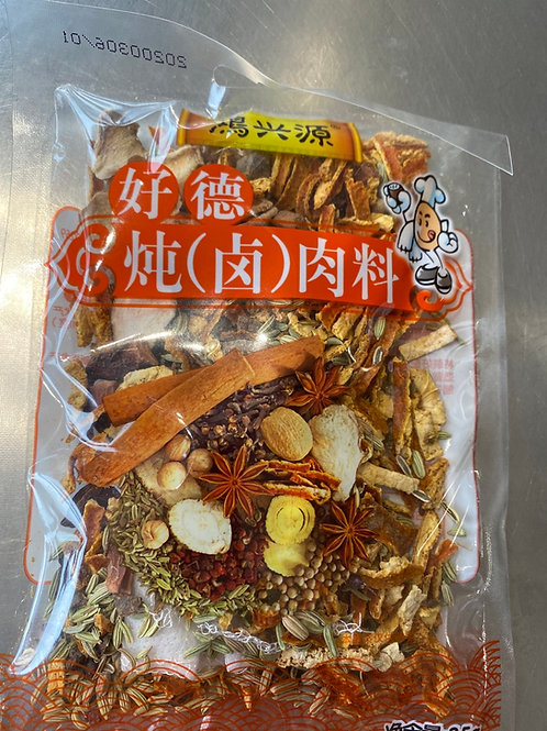 HXY Mixed Spices Seasoning For Stewing Meat