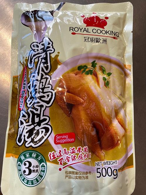 Royal Cooking Chicken Broth 清鸡汤