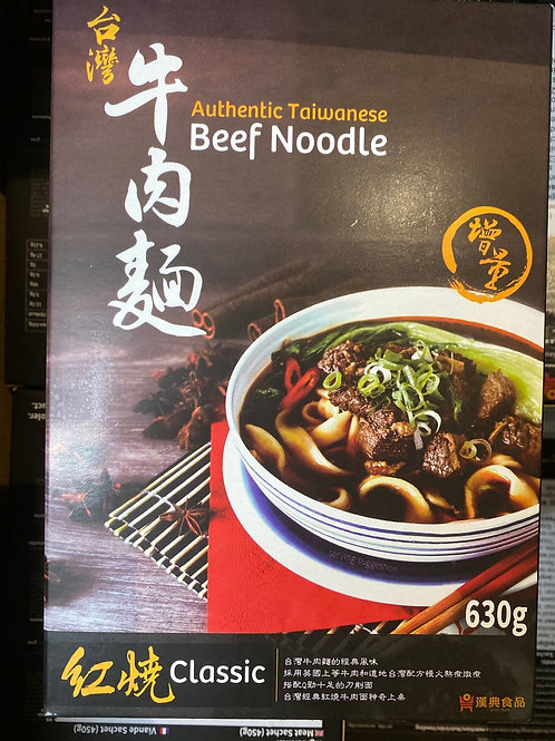 HD Frozen Taiwanese Beef Noodle -Classic 台灣紅燒牛肉面