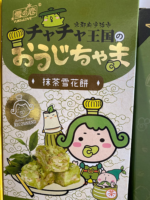 Grains Snack Matcha
