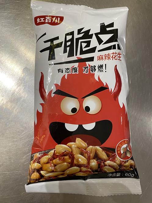 HBC Spicy Peanuts 红百川麻辣花生