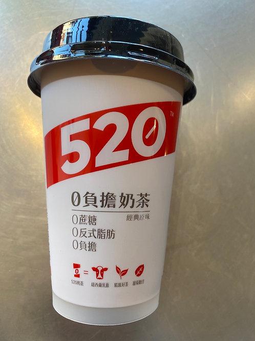 520 Milk Tea 320ml (520 means I Love U in Chinese 😜)
