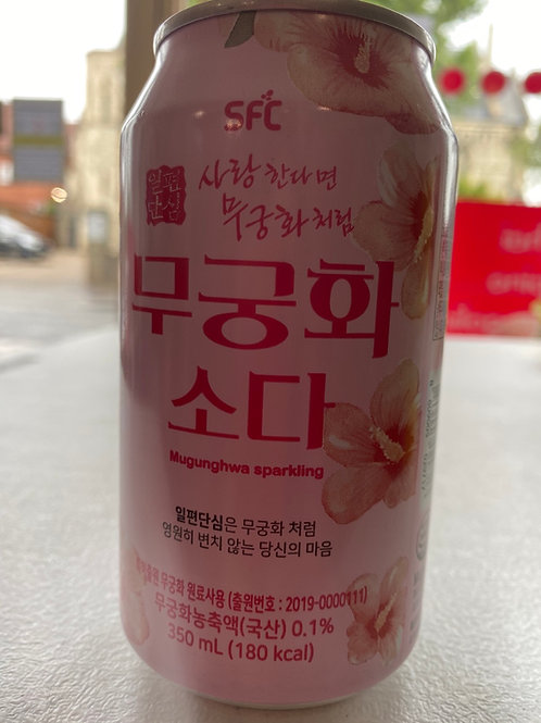 Samjin Mukunghwa Soda