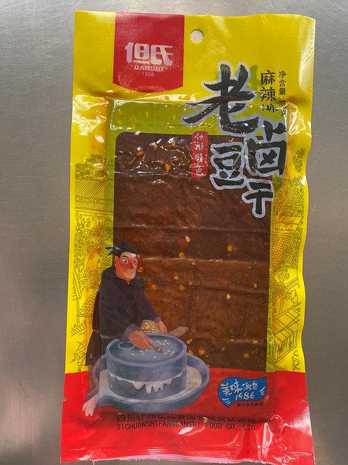 DS Spicy Marinated Beancurd 但氏老卤麻辣味豆干180g