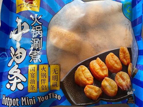 Freshaisa Hot Pot Mini YouTiao 香源涮锅小油条200g