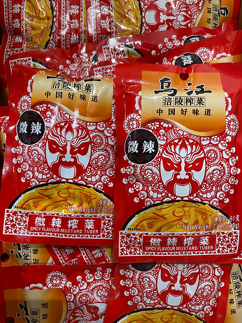 WJ Spicy Mustard Tuber乌江微辣榨菜