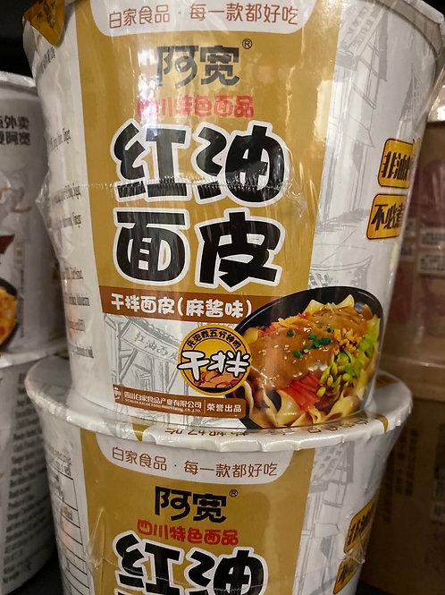 Sichuan Broad Noodle Sesame
