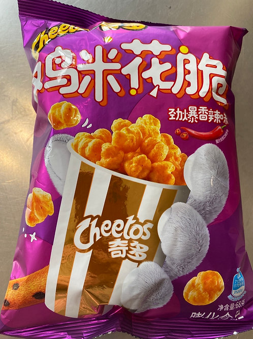 Cheetos Popcorn Spicy Flav 68g 奇多鸡米花劲爆香辣味