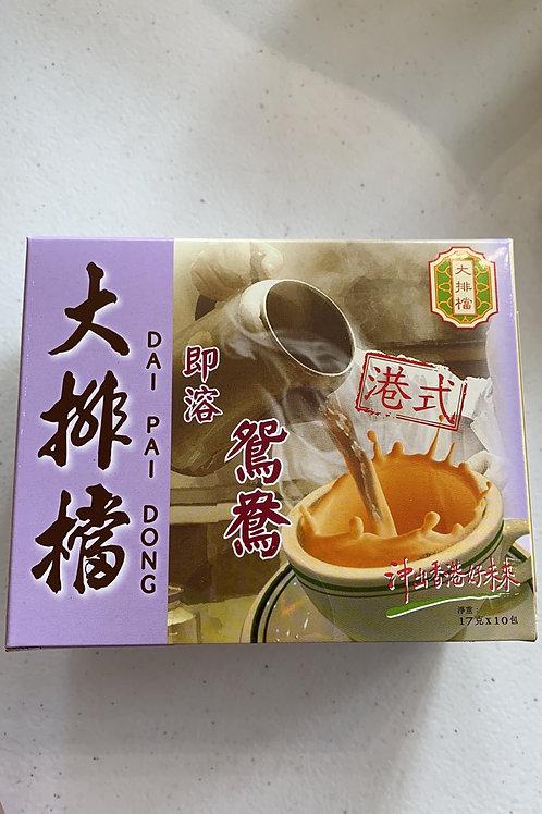 DPD Instant 3 in 1 Yuan Yang Mix Tea