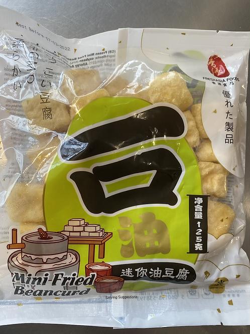 Freshasia Mini Fried Beancurd 迷你油豆腐125g