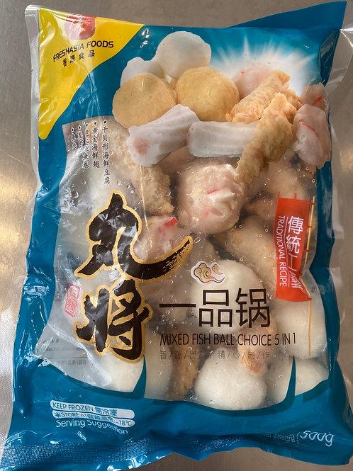 Freshasia Mixed Fish Ball 5 In 1 丸酱一品锅500g