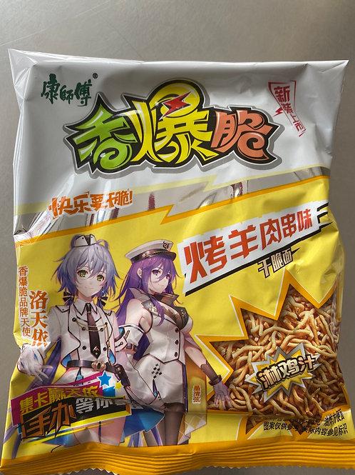 KSF Dry Noodle Snack BBQ Lamb Flav 康师傅干脆面烤羊肉串