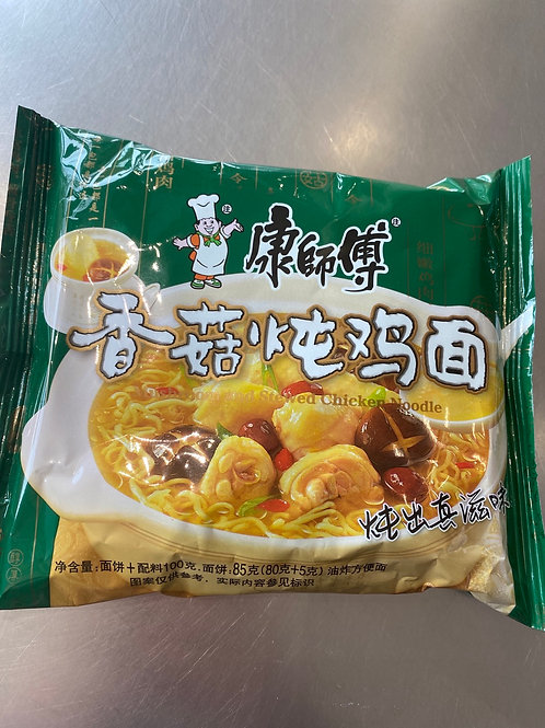 KSF Mushroom And Stewed Chicken Noodle 康师傅香菇炖鸡面85g