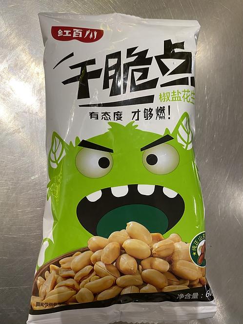 HBC Pepper Salt Peanuts 红百川椒盐花生60g