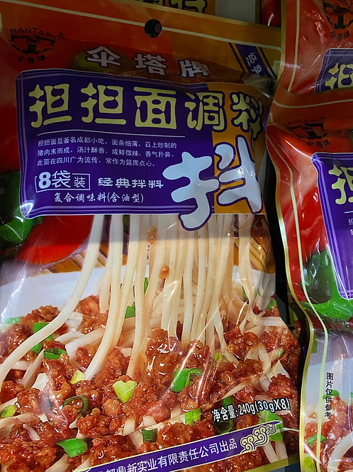 Dandan Noodle Sauce