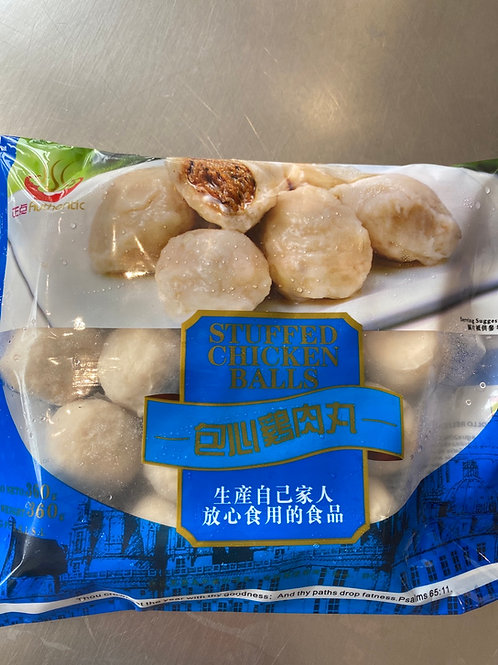 ZD Stuffed Chicken Balls 包心鸡肉丸