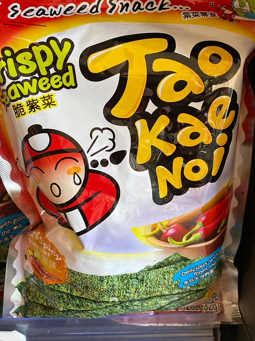 Crispy Seaweed Hot And Spicy