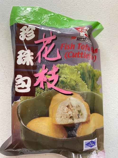 First Choice Fish Tofu Bun Cuttlefish 泰一花枝珍珠包