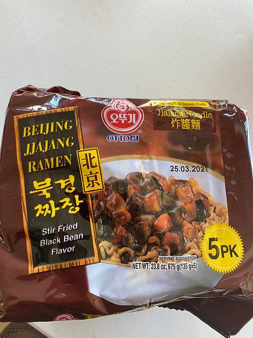 Ottogi Beijing Jjajang Ramen  5pcs