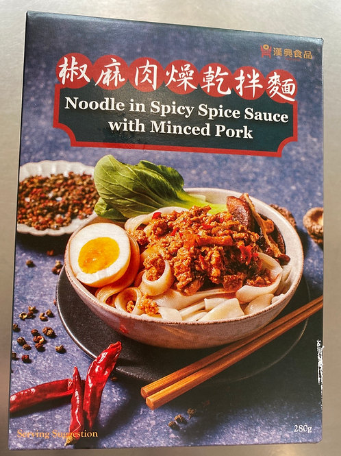 HD Noodle In Spicy Sauce With Minced Pork 漢典椒麻肉燥乾拌麵280g