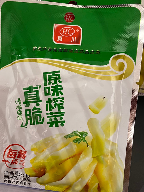 HC Original Pickles
