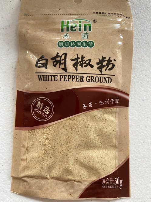 Hein White Pepper Ground 白胡椒粉