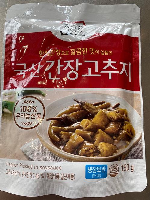 Jongga Pepper Pickled In Soy Sauce 150g
