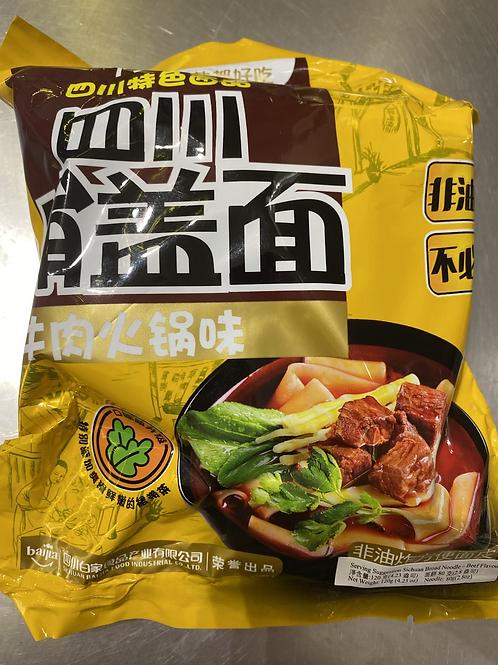 BJ 四川铺盖面牛肉火锅味