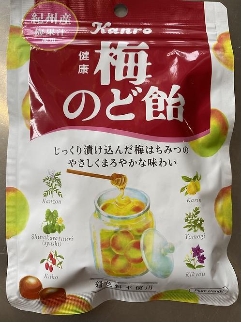 Japanese Kanro Non Sugar Fruit Cough Candy Plum Flav
