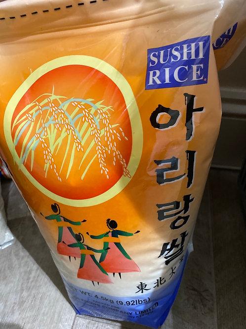 Arirang Sushi Rice 4.5kg