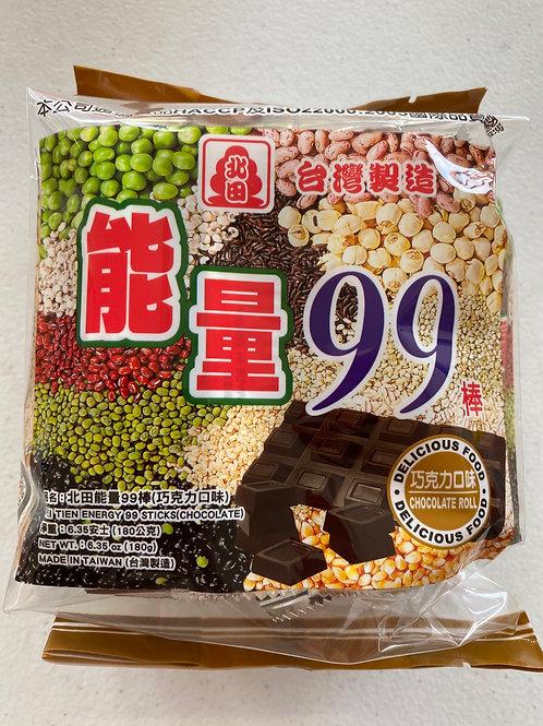 Protien Brown Rice Roll Chocolate Flav 北田能量99棒巧克力