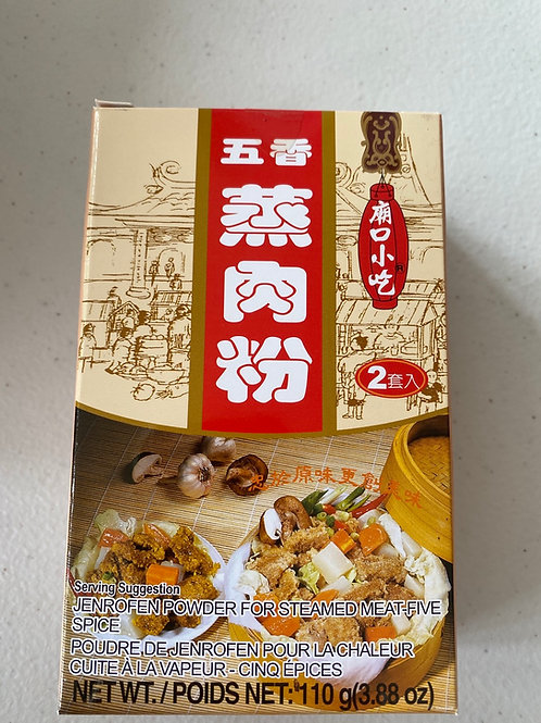 TM Steamed Meat Coating With Five Spice 五香蒸肉粉