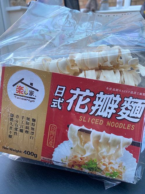 TS Dried Noodle