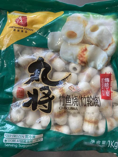 Freshasia Chikuwa 丸将竹鱼烧1kg