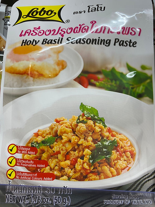 Logo Holy Basil Seasoning Paste