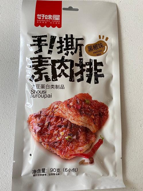 HWW Gluten Snack Black Pepper 好味屋手撕素肉排黑椒味