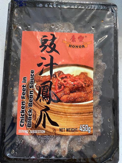 Honor Chicken Feet In Black Bean Sauce 鼓汁凤爪