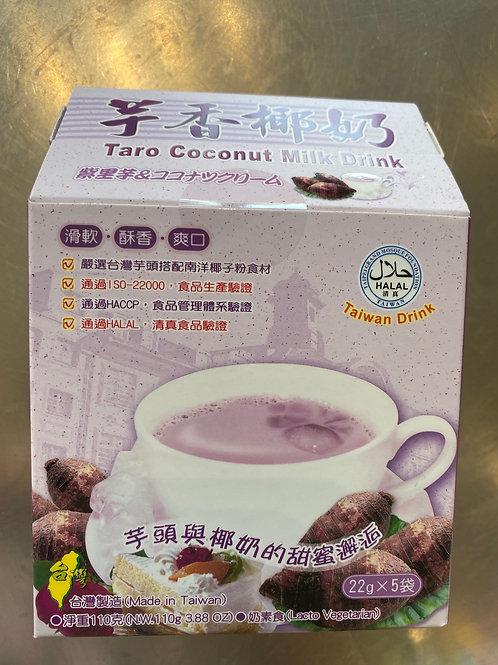KK Taro Coconut Milk Drink 芋香椰奶22gx5pks