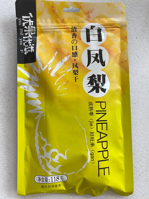 YZ Dried White Pineapple 優果優滋白鳳梨乾