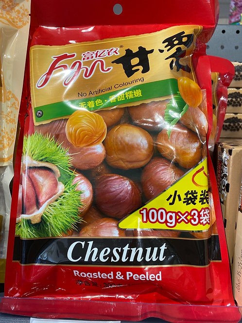 Roasted & Peeled Chestnut